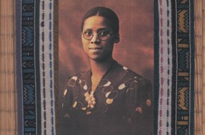 Photo of Phyllis Ntantala-Jordan