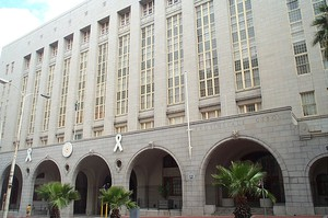 Photo of Western Cape Legislature