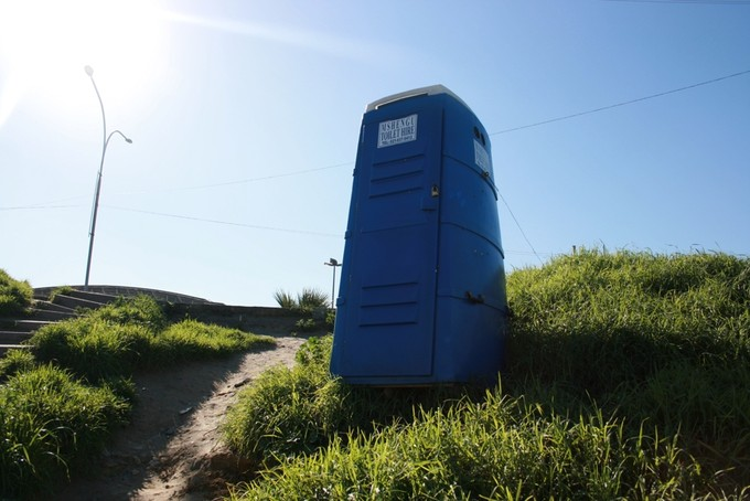 Photo of outdoor toilet
