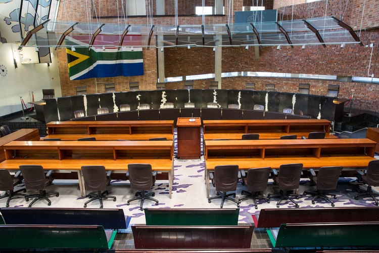 Photo of inside of Constitutional Court