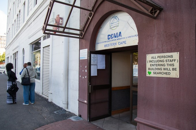 Photo of CCMA entrance in Cape Town