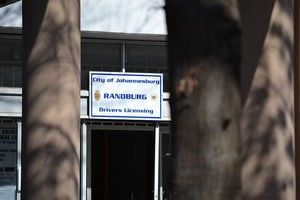Photo of entrance to Johannesburg Metro Police Department