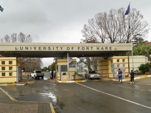 Photo of Fort Hare campus entrance