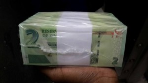 Photo of Zimbabwean bank notes