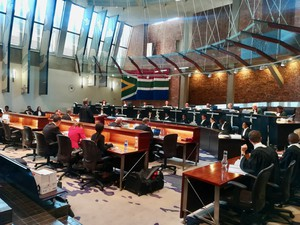 Photo of the Constitutional Court in session