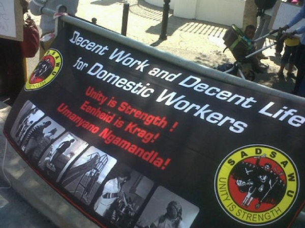 Photo of domestic workers\' union banner